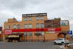 Торговый центр «40 ТОНН» в городе Обнинске