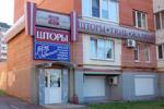 Дизайн-студия «51 квартал» в городе Обнинске
