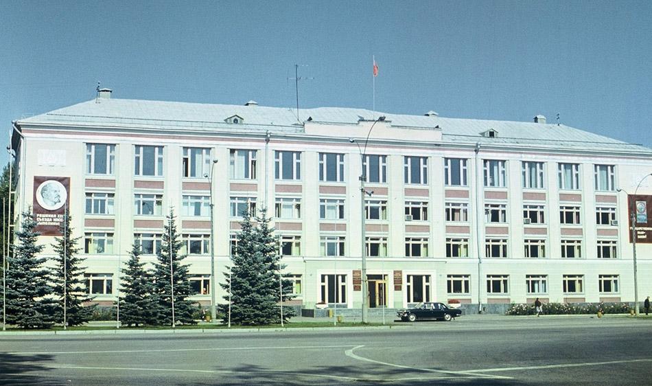 Горком КПСС и Горисполком в городе Обнинске