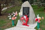 Мемориальный камень «Погибшим при исполнении воинского долга в Афганистане и на Северном Кавказе» в городе Обнинске