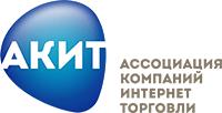 Ассоциация компаний интернет-торговли (АКИТ)