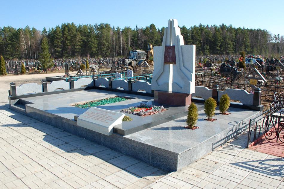 Могила Александра Гаврииловича Ромашина на кладбище «Передоль»