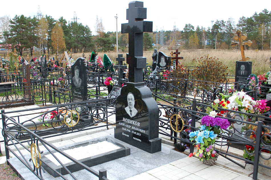 Могила Александра Ивановича Новикова на кладбище «Доброе»