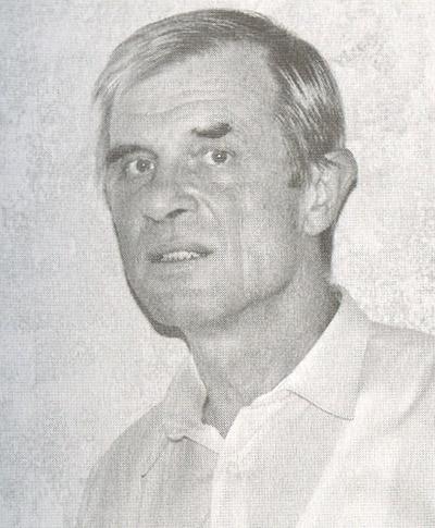 Александр Семёнович Дрофа