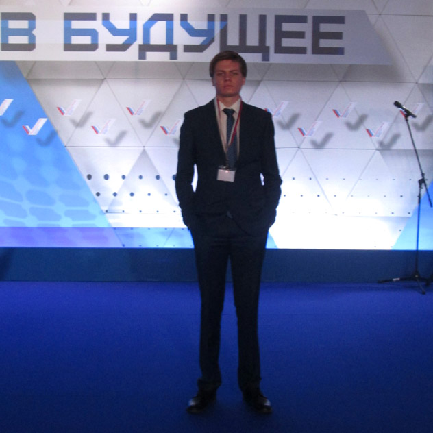 Александр Сергеевич Баляйкин
