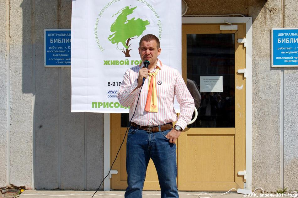 Александр Витальевич Трушков