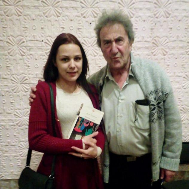 Александра Дмитриевна Головко и Игорь Миронович Губерман