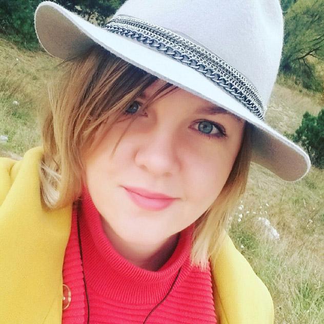 Александра Юрьевна Петрухина