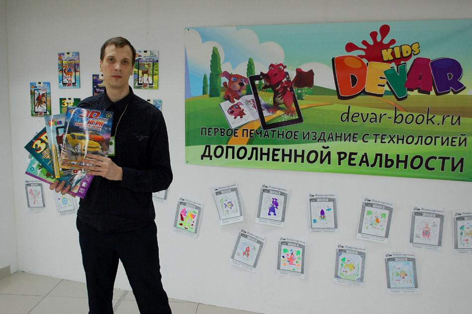 Алексей Петрович Давыденков на фестивале детского творчества «Маркер» в городе Обнинске