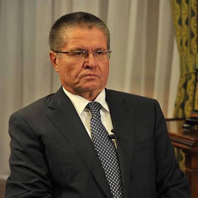 Алексей Валентинович Улюкаев