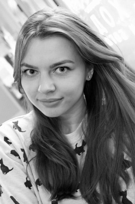 Алена Анатольевна Услонцева
