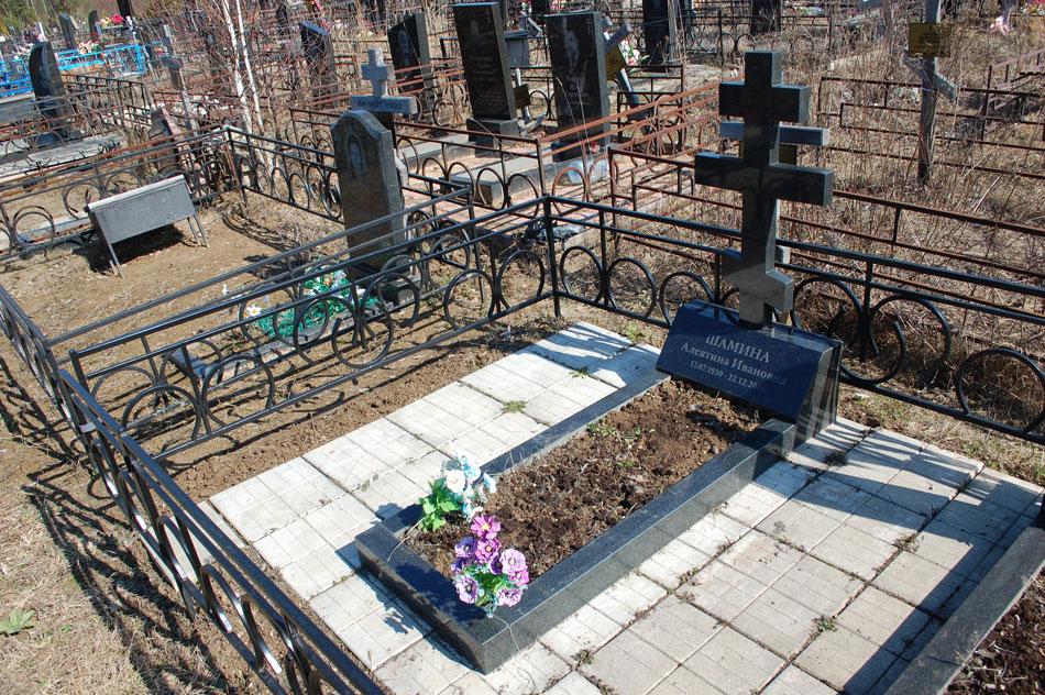 Могила Алевтины Ивановны Шаминой на кладбище «Передоль»