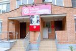 Страховая компания «Альфа Страхование» в городе Обнинске