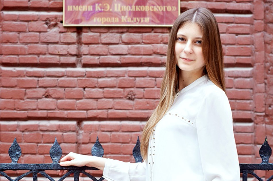Алина Дмитриевна Мозолева