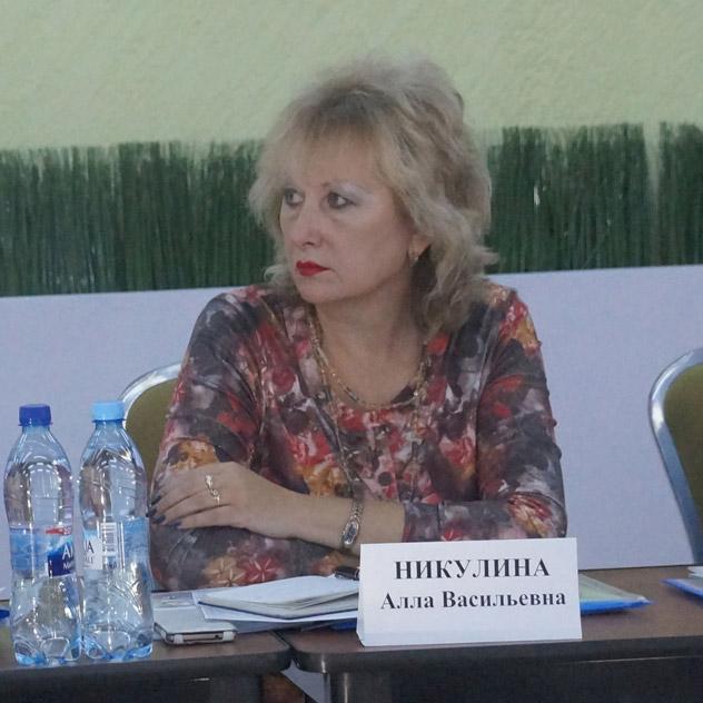 Алла Васильевна Никулина