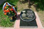 Мемориальный знак на Аллее Памяти в городе Обнинске