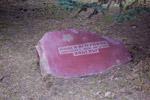 Мемориальный камень на Аллее Ветеранов в городе Обнинске