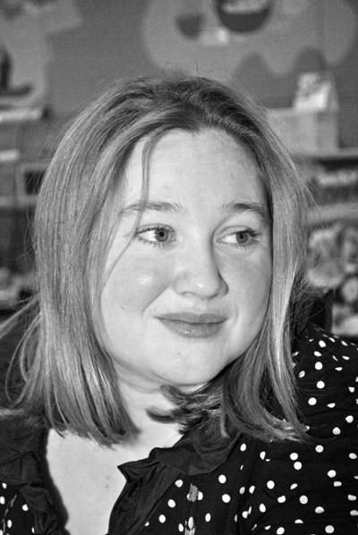 Анастасия Геннадьевна Рыбалкина