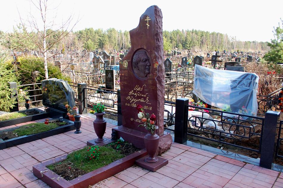 Могила Анатолия Фёдоровича Цыба на кладбище «Передоль»