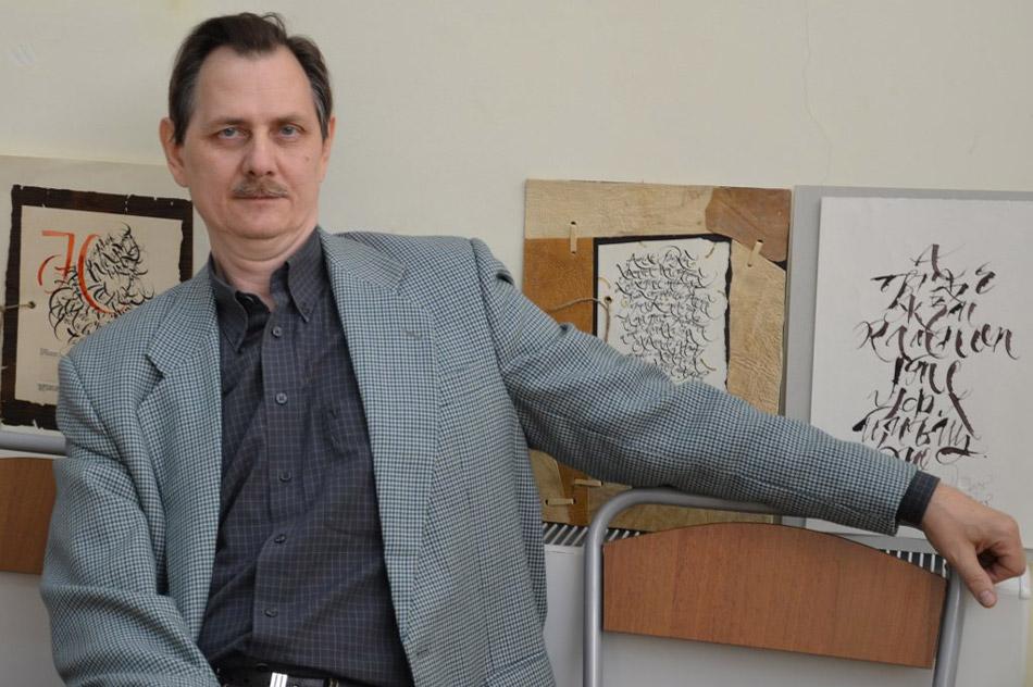 Анатолий Николаевич Мощелков