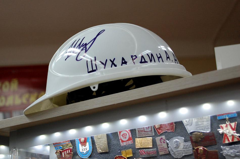 Каска Андрея Шухардина в музее истории комсомола