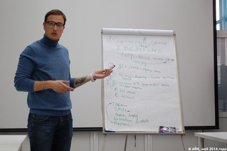 Андрей Анатольевич Джелиев