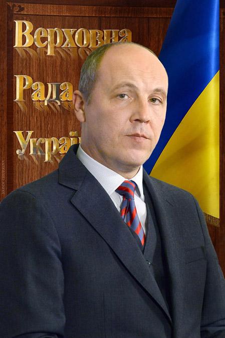 Андрей Владимирович Парубий