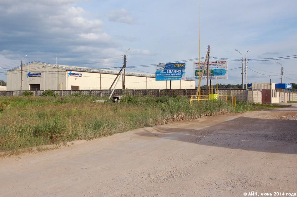 Производственные мощности компании «Андромета» в Кривском