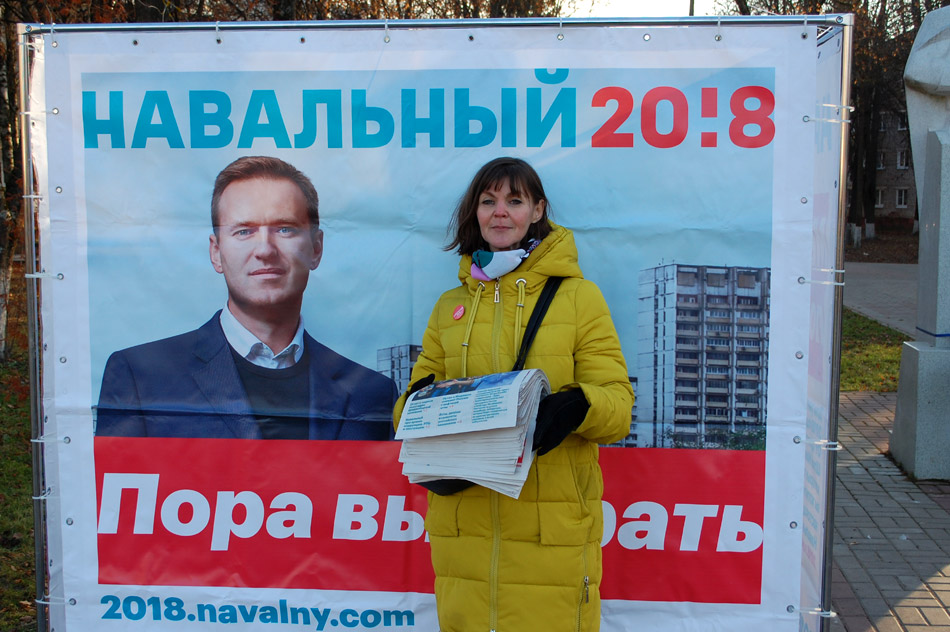 Анна Александровна Ленникова