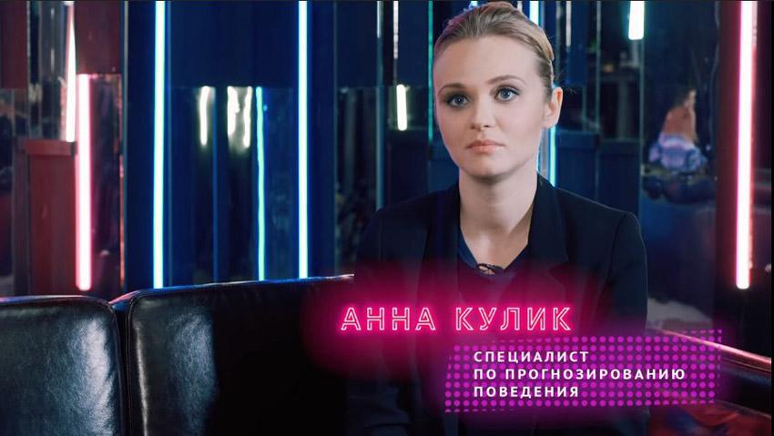 Анна Валерьевна Кулик
