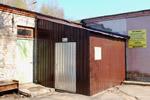Компания «Антропос» в городе Обнинске
