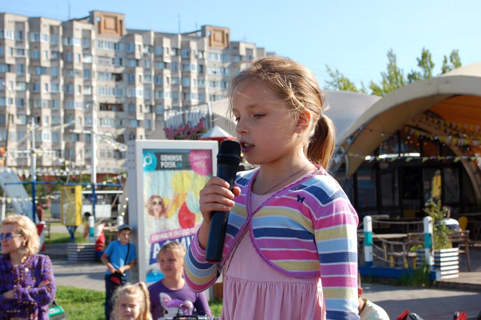 Арина Ильинична Боброва