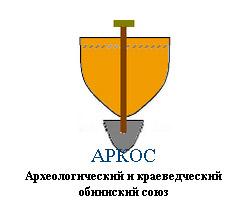 Клуб АРКОС в городе Обнинске