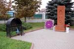 Мемориал в честь 100-летия геноцида армян