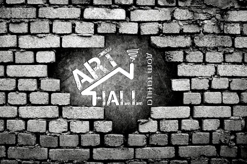 Дом танца «Арт Холл» (Art Hall) в городе Обнинске