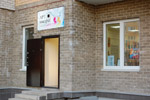 Магазин «АРТ КВАДРАТ» в городе Обнинске