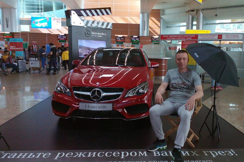 Артём Игоревич Майнас в аэропорту «Шереметьево» (15 июля 2015 года)