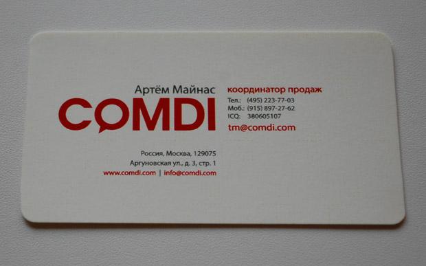 Сервис «COMDI»: визитка Артёма Игоревича Майнаса