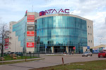 Торговый центр «Атлас» в городе Обнинске