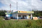 Автосервис «Мария» в городе Обнинске