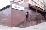 Магазин автозапчастей «Автодок» (autodoc.ru) в городе Обнинске