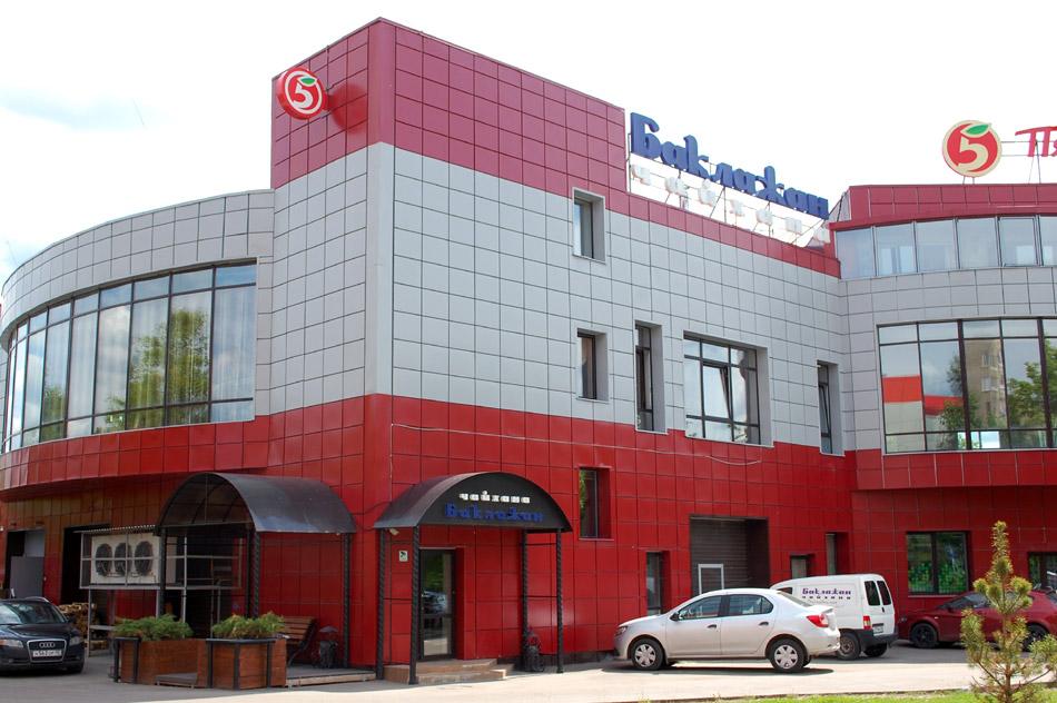 Чайхана «Баклажан» в городе Обнинске