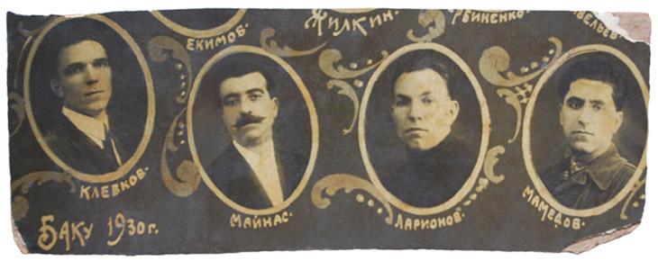 Иван Георгиевич Майнас (Баку, 1930 год)