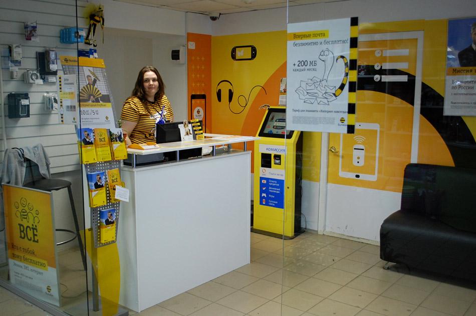 Салон сотовой связи «Билайн» в городе Обнинске