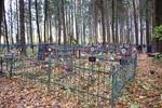 Кладбище «Белкинское» в городе Обнинске