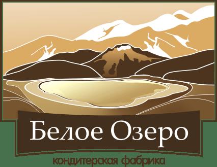 Кондитерская фабрика «Белое Озеро»