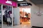 Магазин одежды «Бенч» (Bench.) в городе Обнинске