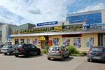 Магазин автозапчастей «Би-Би» в городе Обнинске