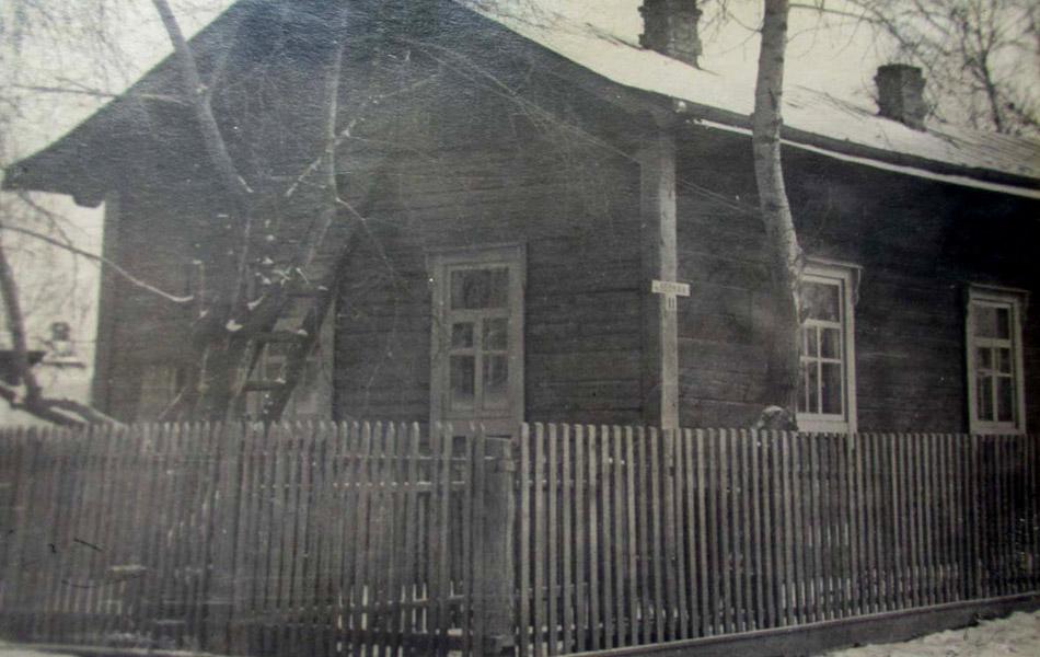 Бикин, ул. Лесная, 11 — дом, в котором в 1956—1966 годах жила семья Майнас