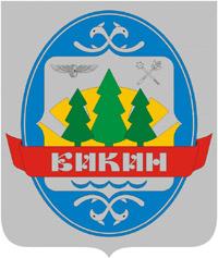 Бикин и город Обнинск